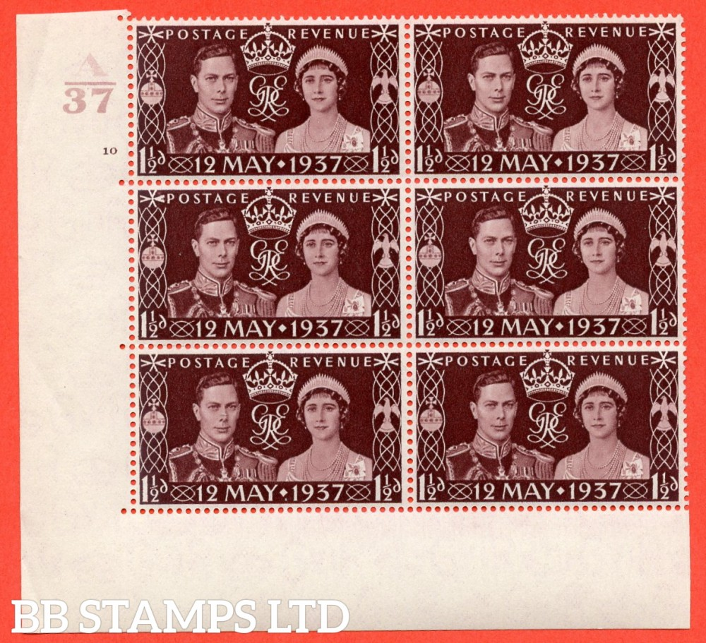 """SG. 461. Qcom1. 1½d maroon. A superb UNMOUNTED MINT """" Control A37 cylinder 10R no dot """" control block of 6 with perf type 5 E/I."""