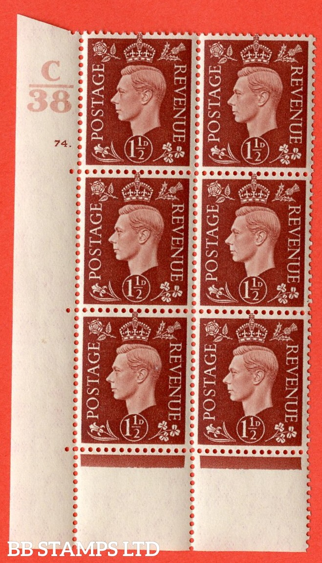 "SG. 464. Q7. 1½d Red-Brown. A superb UNMOUNTED MINT "" Control C38 cylinder 68 no dot "" control block of 6 with perf type 5 E/I. with marginal rule. Perf encroachment."