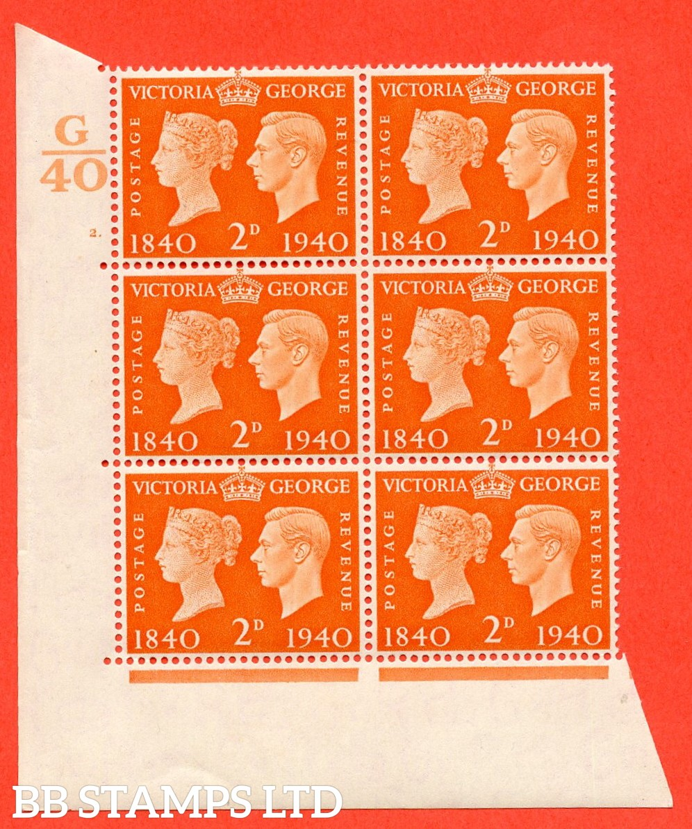"""SG. 482. QCom5. 2d Orange. A superb UNMOUNTED MINT """" Control G40 cylinder 2 dot """" block of 6 with perf type 5 E/I."""