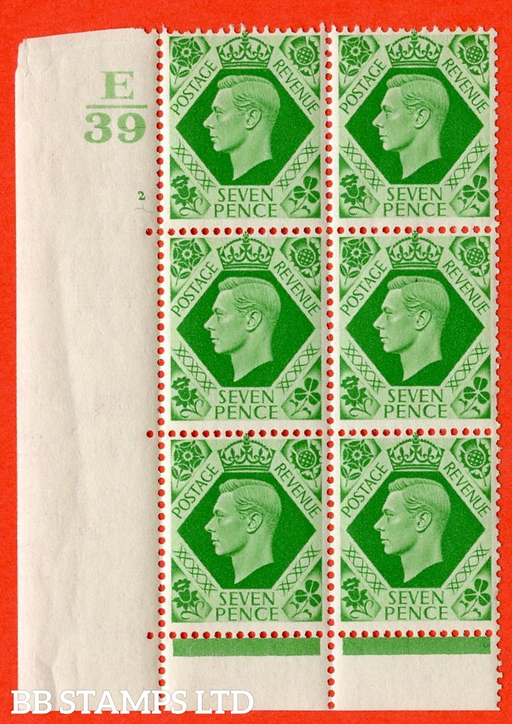 """SG. 471. Q23. 7d Emerald-Green. A superb UNMOUNTED MINT """" Control E39 cylinder 2 no dot """" control block of 6 with perf type 6B E/P."""