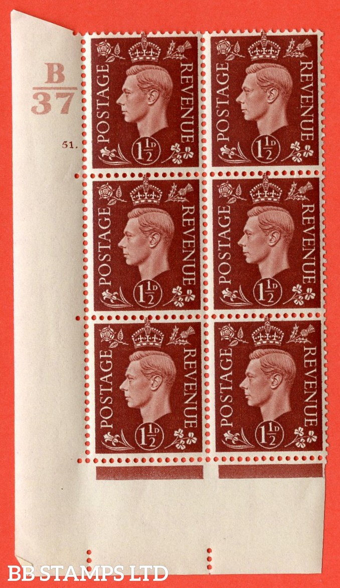 """SG. 464. Q7. 1½d Red-Brown. A superb UNMOUNTED MINT """" Control B37 cylinder 51 dot """" control block of 6 with perf type 5 E/I. with marginal rule."""