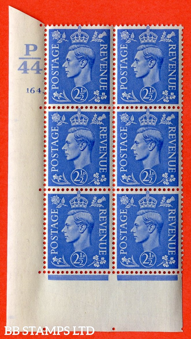 "SG. 489. Q14. 2½d Light ultramarine. A  superb UNMOUNTED MINT "" Control P44 cylinder 164 dot "" control block of 6 with perf type 5 E/I."