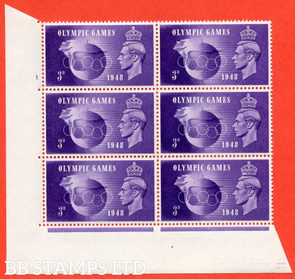 SG. 496. QCom15. a. 3d Violet cylinder block of 6. UNMOUNTED MINT. Cylinder 1 no dot with perf type 5 E/I. With variety ' Crown Flaw ' row 20/2.