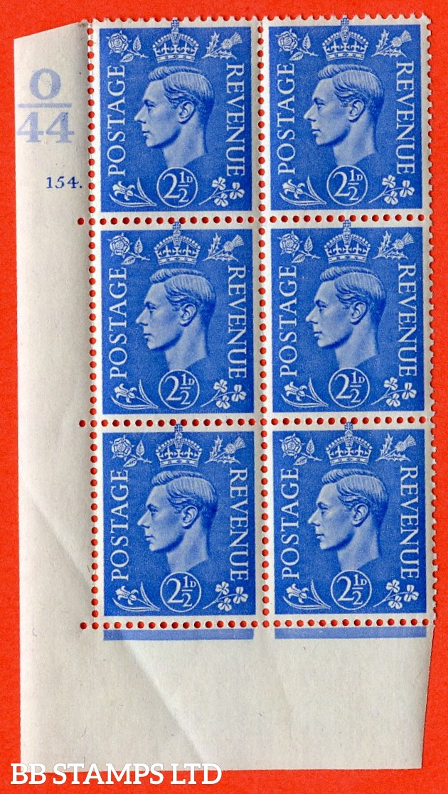 "SG. 489. Q14. 2½d Light ultramarine. A superb UNMOUNTED MINT "" Control O44 cylinder 154 dot "" control block of 6 with perf type 5 E/I. Creased."