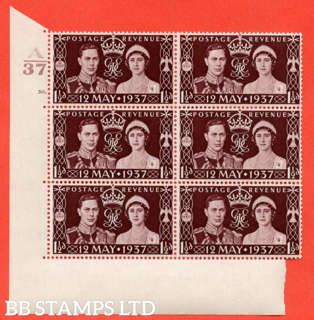 """SG. 461. Qcom1 (i). 1½d maroon. With the listed variety """" pearl in orb """" Row 18/1. A superb UNMOUNTED MINT """" Control A37 cylinder 30 dot """" control block of 6 with perf type 5 E/I."""