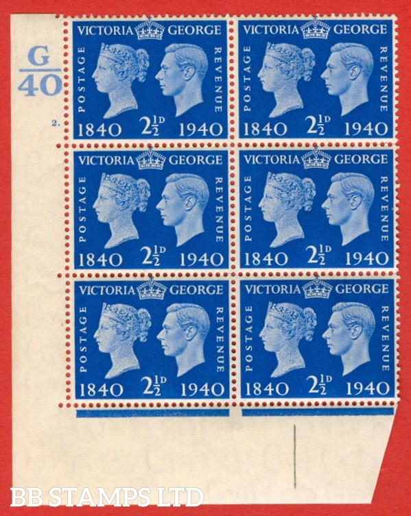 """SG. 483. QCom6 a. 2½d ultramarine. A very fine lightly mounted mint bottom left hand corner block of 6 from control G40 clearly showing the listed """" retouched neck, cylinder 2 dot, Row 20/2 """" variety."""
