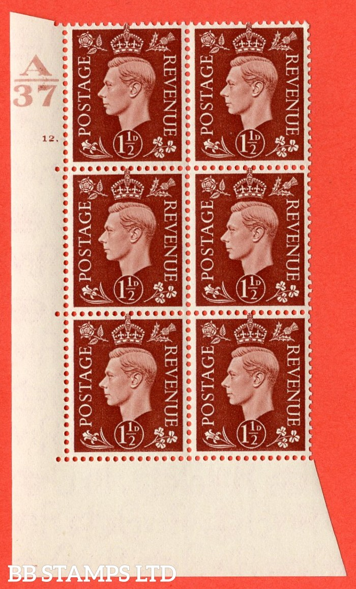 "SG. 464. Q7. 1½d Red-Brown. A superb UNMOUNTED MINT "" Control A37 cylinder 12 dot "" control block of 6 with perf type 5 E/I. without marginal rule."