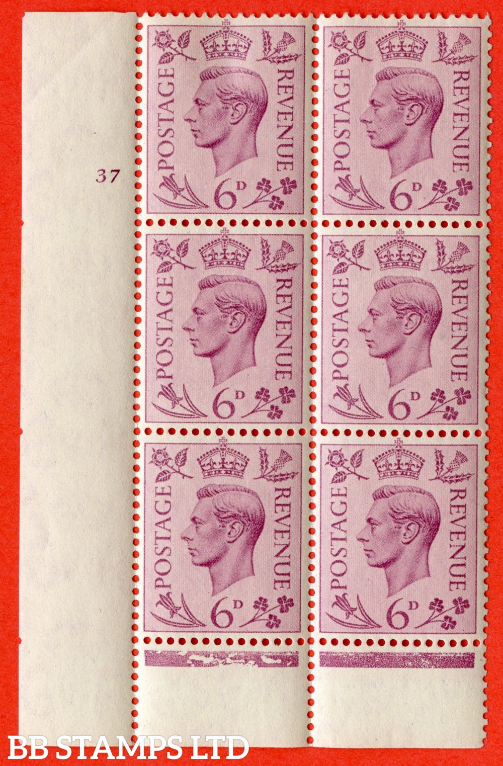 """SG. 470. Q22. 6d Purple. A fine lightly mounted mint """" No Control cylinder 37 no dot """" control block of 6 with perf type 6 I/P."""