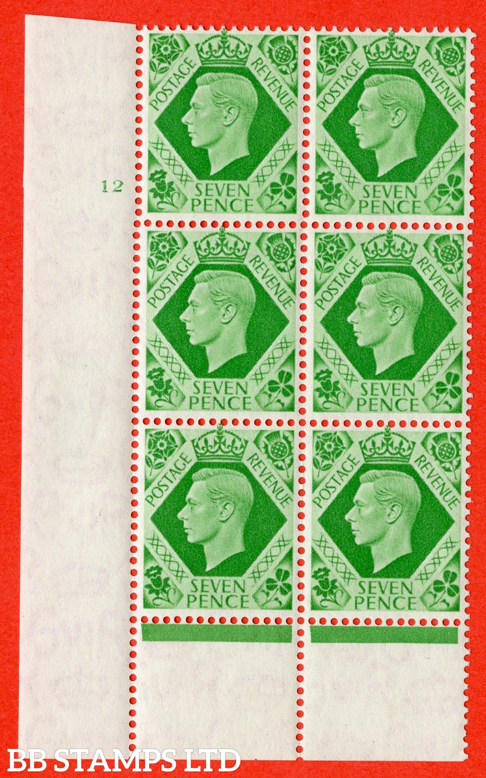 """SG. 471. Q23. 7d Emerald-Green. A fine lightly mounted mint """" No Control cylinder 12 no dot """" control block of 6 with perf type 6 I/P"""