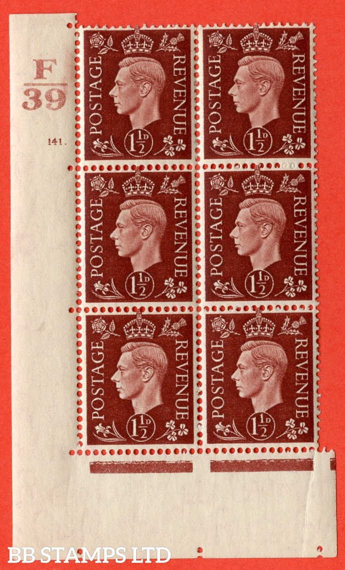 "SG. 464. Q7. 1½d Red-Brown. A very fine lightly mounted mint "" Control F39 cylinder 141 dot "" block of 6 with perf type 5 E/I with marginal rule."