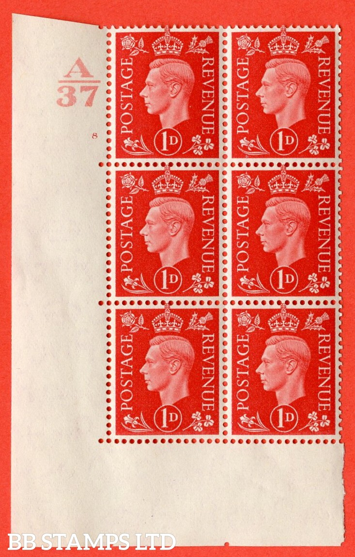 """SG. 463. Q4. 1d Scarlet. A superb UNMOUNTED MINT """" Control B37  cylinder 8 no dot """" block of 6 with perf type 5 E/I without marginal rule."""
