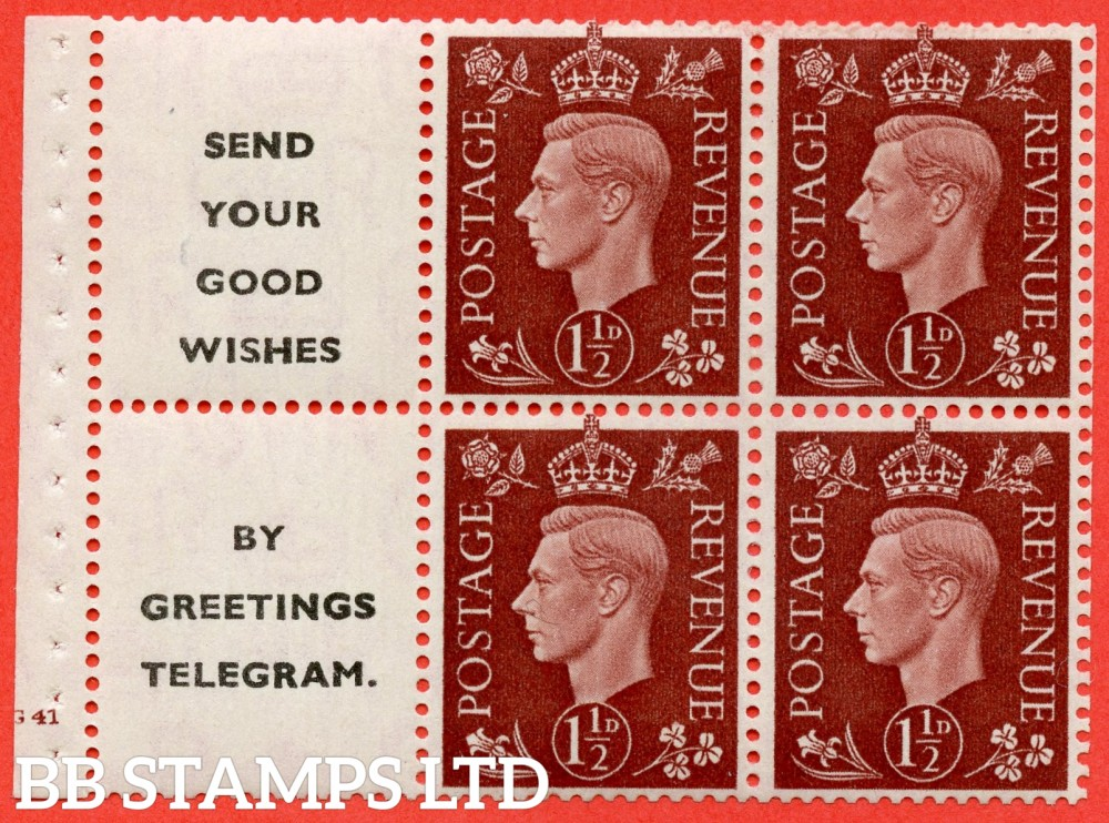 "SG. 464 b. QB23 (11). 1½d Red - Brown.  A fine UNMOUNTED MINT complete cylinder "" G41 no dot "" booklet pane with selvedge. Perf type B4(I)"