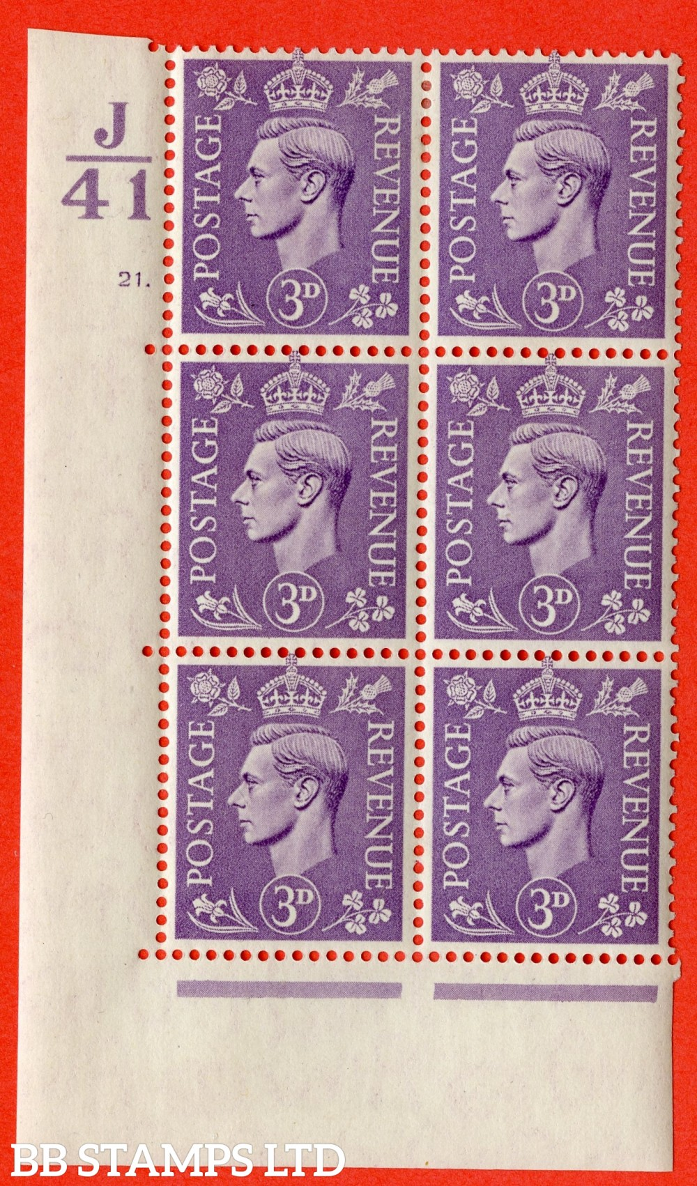 """SG. 490. Q17. 3d pale violet. A very fine lightly mounted mint. """" Control J41 cylinder 21 dot """" control block of 6 with perf type 5 E/I."""