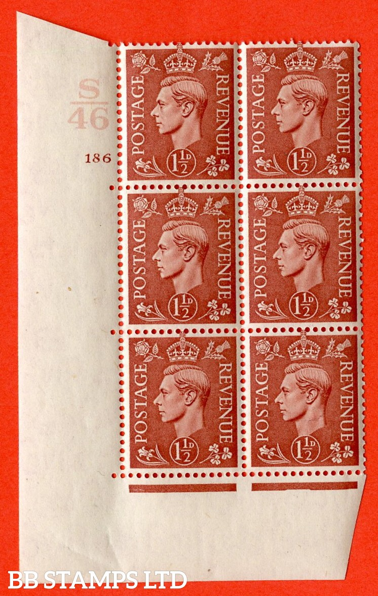"SG. 487. Q8. 1½d Pale Red-Brown. A superb UNMOUNTED MINT "" Control S46 cylinder 186 no dot "" control block of 6 with perf type 5 E/I."