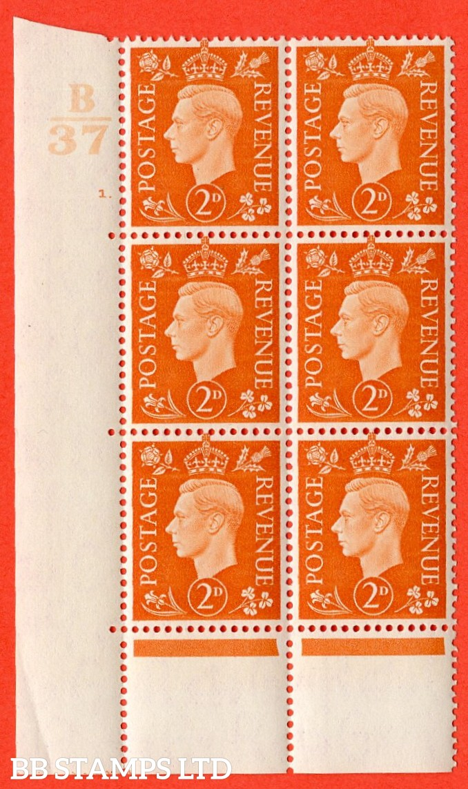"SG. 488. Q11. 2d Pale Orange. A superb UNMOUNTED MINT "" Control B37 cylinder 1 dot "" control block of 6 with perf type 5 E/I. Perf encroachment"