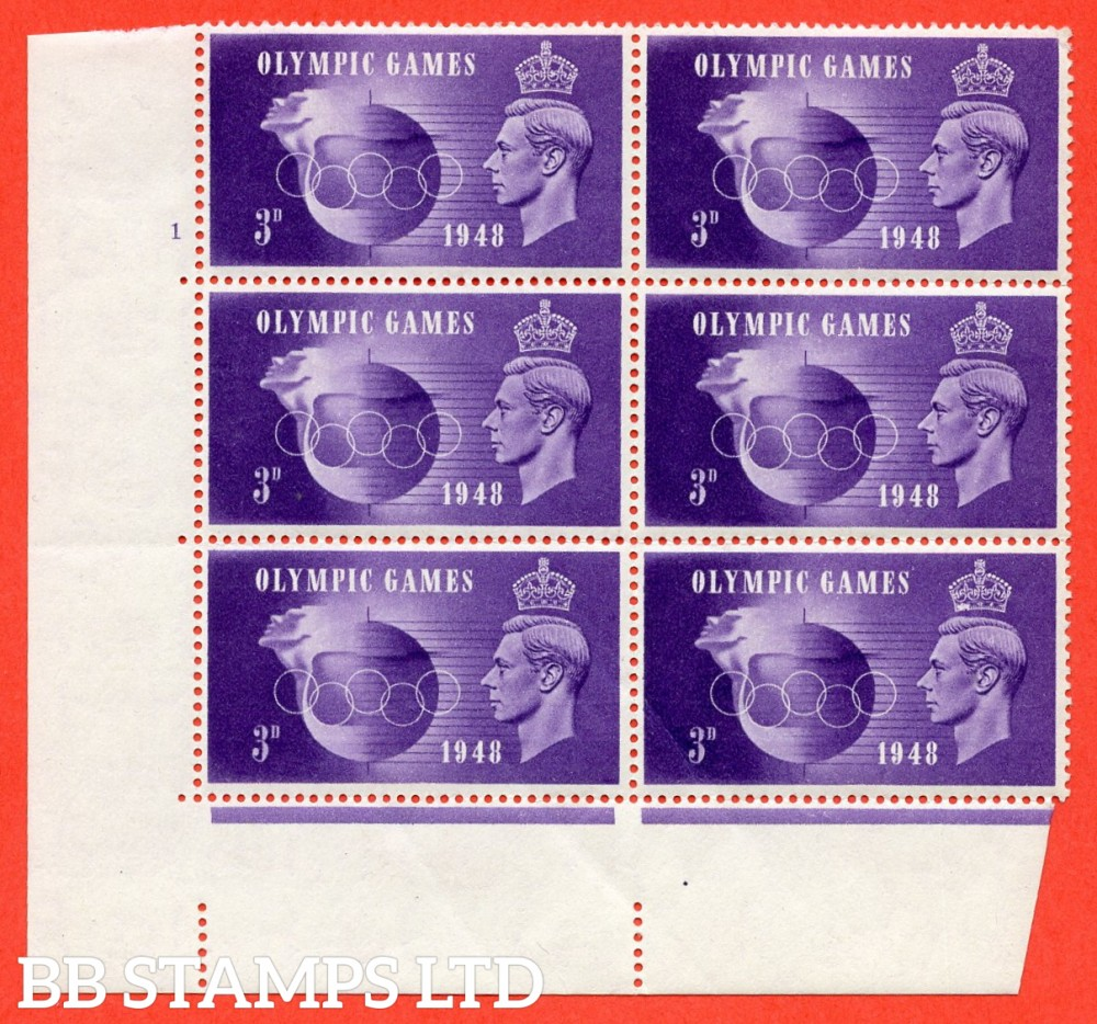 SG. 496. QCom15. a. 3d Violet cylinder block of 6. A fine lightly mounted mint. Cylinder 1 no dot with perf type 5 E/I. With variety ' Crown Flaw ' row 20/2.