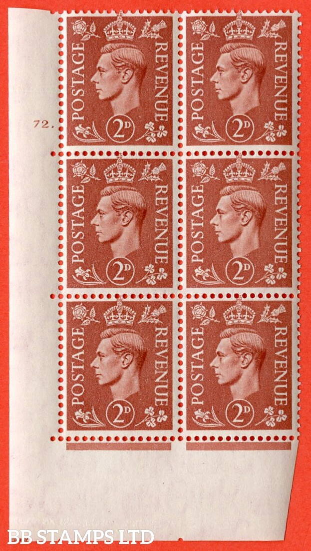 "SG. 506. Q12. 2d Pale Red-Brown. A superb UNMOUNTED MINT "" No Control cylinder 72 dot "" control block of 6 with perf type 5 E/I."