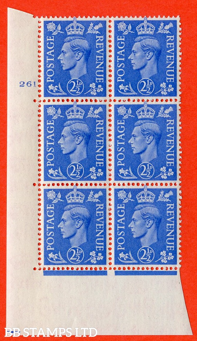 "SG. 489. Q14. 2½d Light ultramarine. A superb UNMOUNTED MINT "" No Control cylinder 261 no dot "" control block of 6 with perf type 5 E/I."