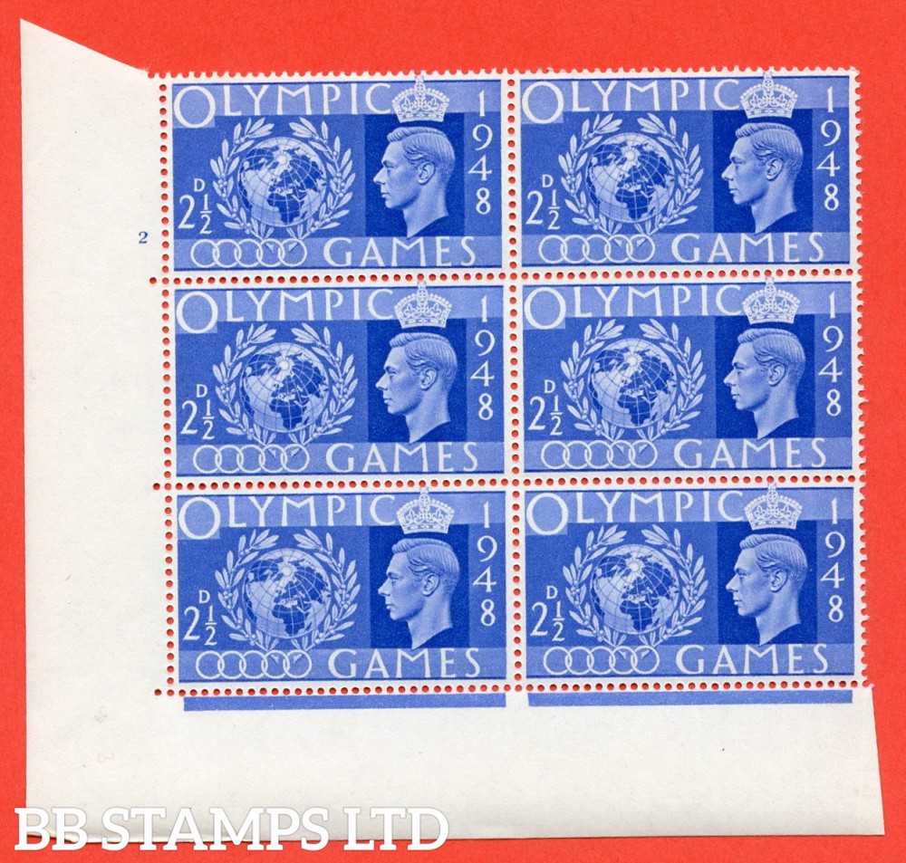 SG. 495. QCom14. 2½d Ultramarine cylinder block of 6. UNMOUNTED MINT. Cylinder 2 no dot with perf type 5 E/I.