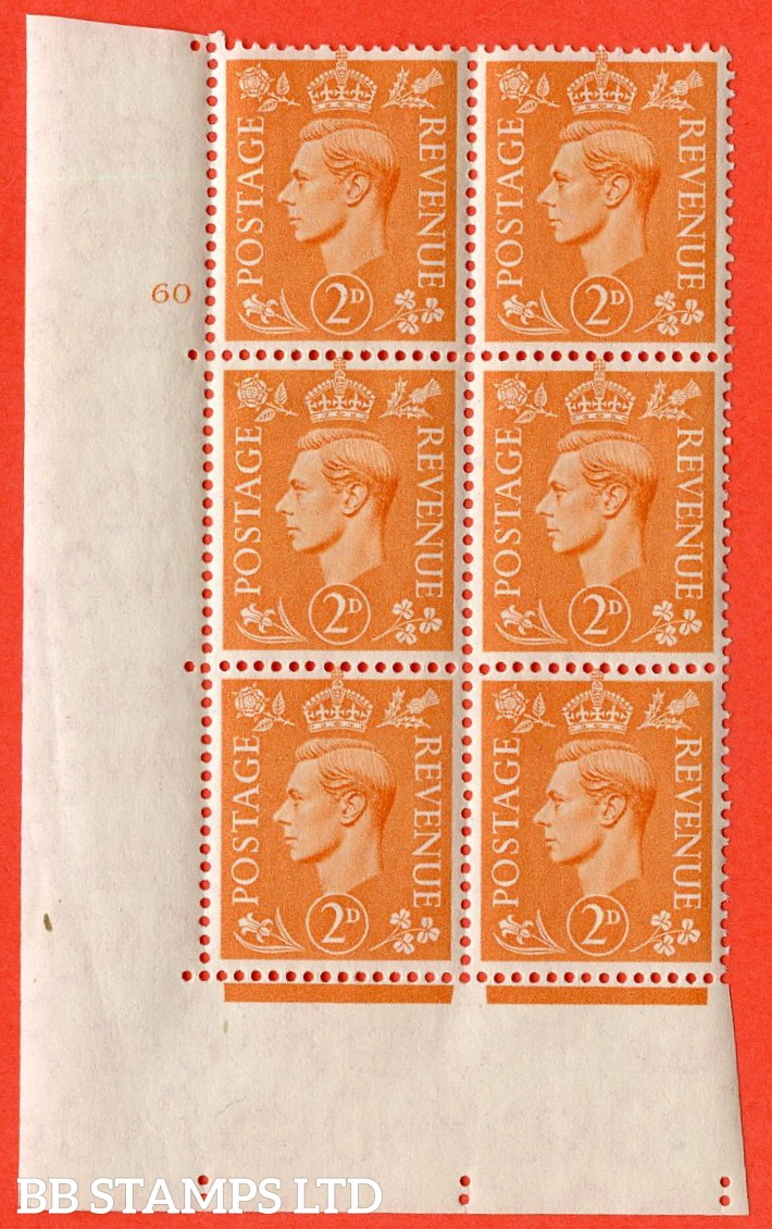 "SG. 488. Q11. 2d Pale Orange. A very fine lightly mounted mint. "" No Control cylinder 60 dot "" control block of 6 with perf type 5 E/I."