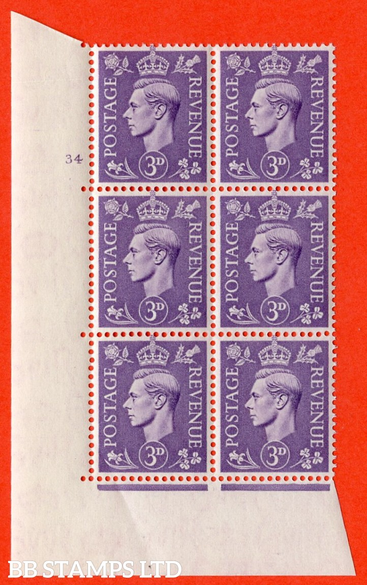 """SG. 490. Q17. 3d pale violet. A superb UNMOUNTED MINT """" No Control cylinder 34 no dot """" control block of 6 with perf type 5 E/I."""