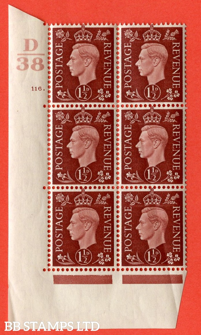 "SG. 464. Q7. 1½d Red-Brown. A superb UNMOUNTED MINT "" Control D38 cylinder 116 dot "" control block of 6 with perf type 5 E/I. with marginal rule."