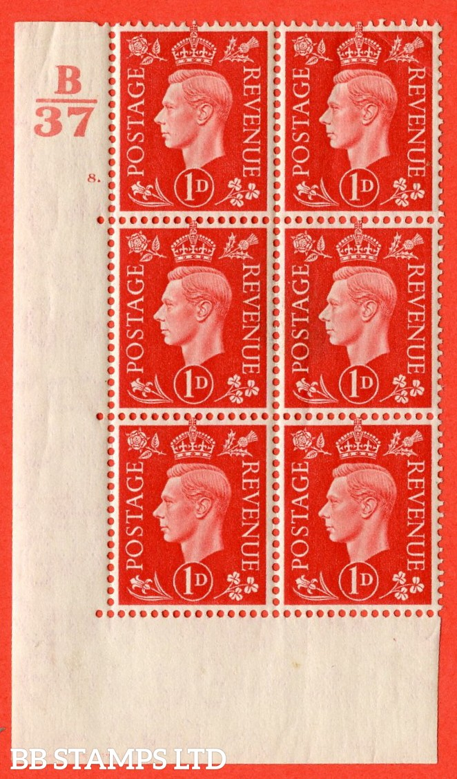 """SG. 463. Q4. 1d Scarlet. A superb UNMOUNTED MINT """" Control B37 cylinder 8 dot """" block of 6 with perf type 5 E/I without marginal rule."""