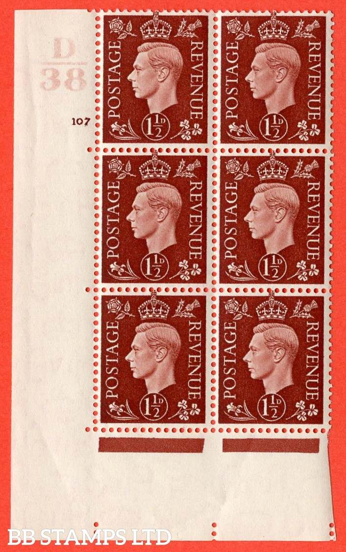 "SG. 464. Q7. 1½d Red-Brown. A superb UNMOUNTED MINT "" Control D38 cylinder 107 no dot "" control block of 6 with perf type 5 E/I. with marginal rule."