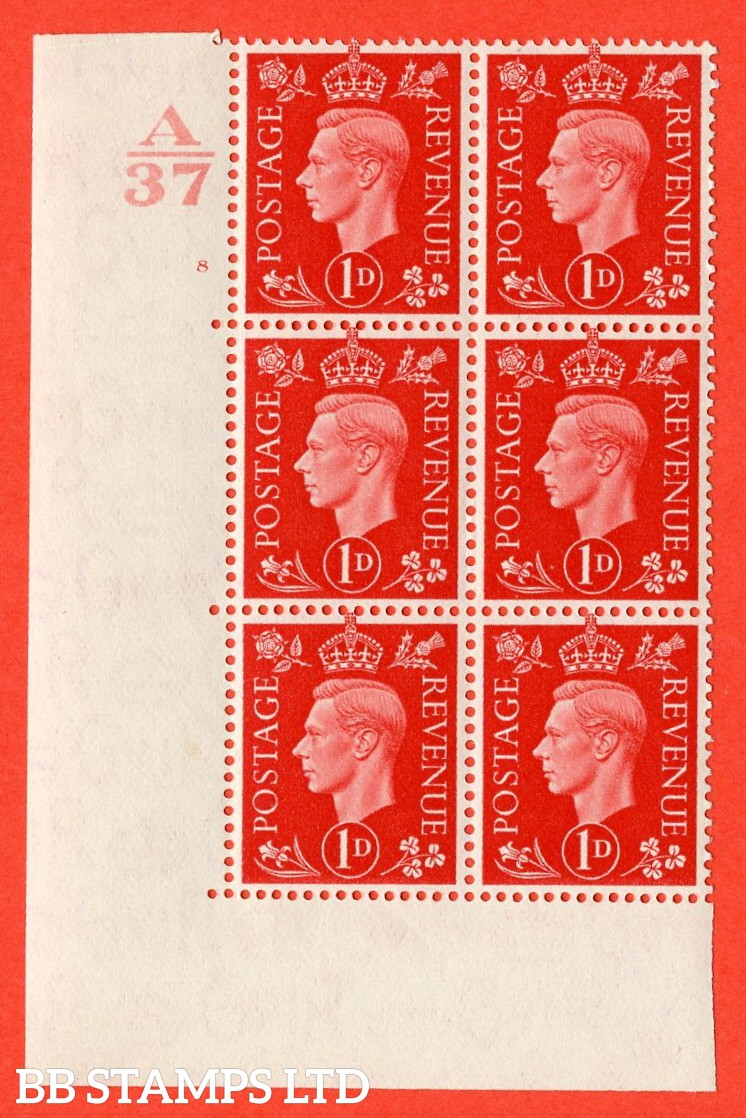 """SG. 463. Q4. 1d Scarlet. A superb UNMOUNTED MINT """" Control A37 cylinder 8 no dot """" block of 6 with perf type 5 E/I without marginal rule."""