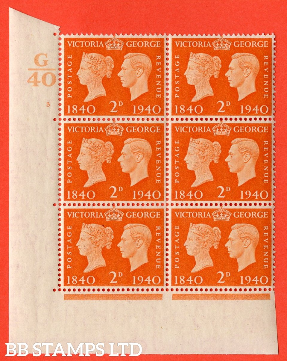 """SG. 482. QCom5. 2d Orange. A superb UNMOUNTED MINT """" Control G40 cylinder 3 no dot """" block of 6 with perf type 5 E/I"""