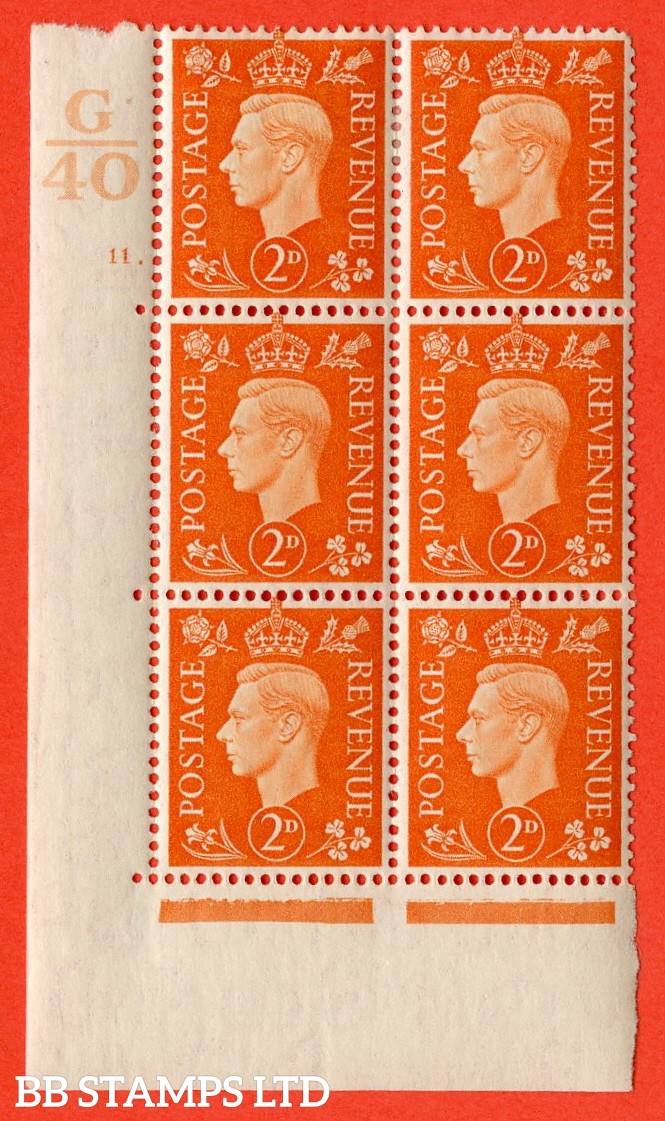 "SG. 465. Q10. 2d Orange. A very fine lightly mounted mint "" Control G40 cylinder 11 dot "" control block of 6 with perf type 5 E/I."