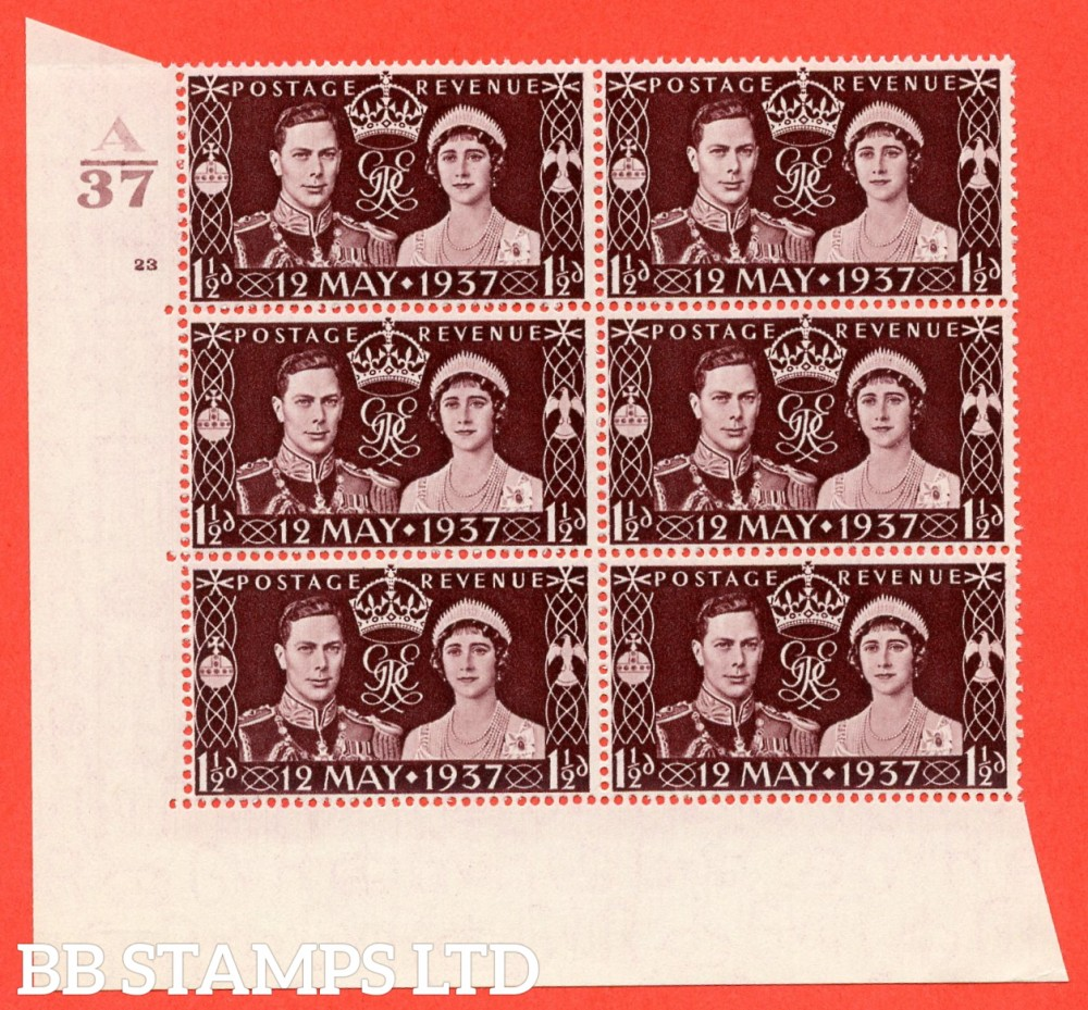 "SG. 461. Qcom1. 1½d maroon. A superb UNMOUNTED MINT "" Control A37 cylinder 23 no dot "" control block of 6 with perf type 5 E/I."