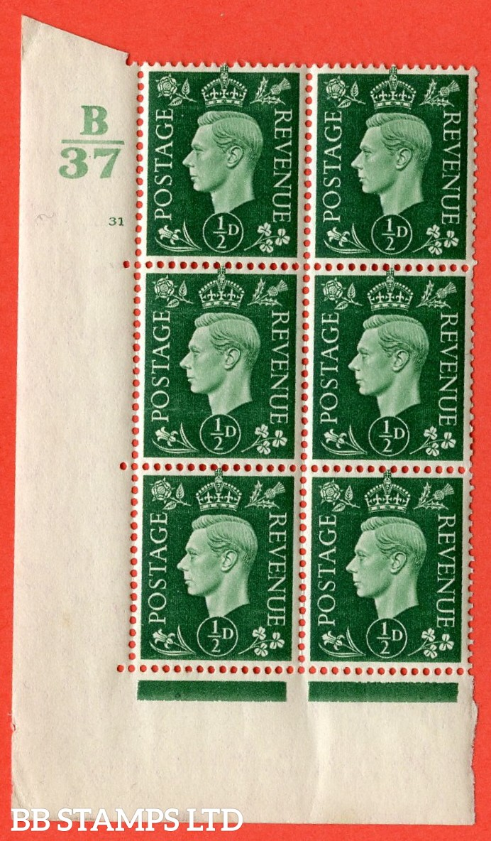 "SG. 462. Q1. ½d Green. A superb UNMOUNTED MINT "" Control B37 cylinder 31 no dot "" block of 6 with perf type 5 E/I with marginal rule."