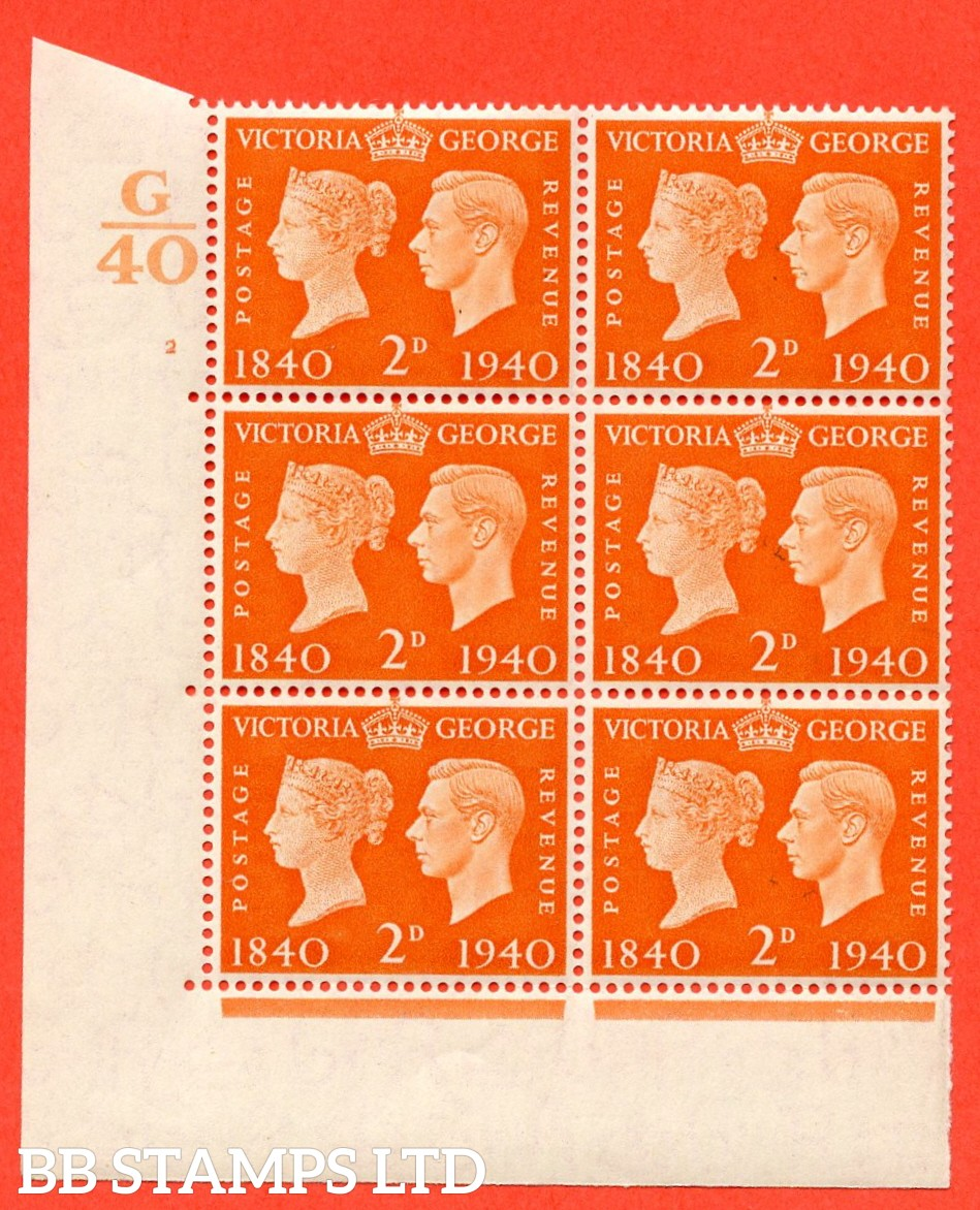 """SG. 482. QCom5. 2d Orange. A Superb UNMOUNTED MINT """" Control G40 cylinder 2 no dot """" block of 6 with perf type 5 E/I."""