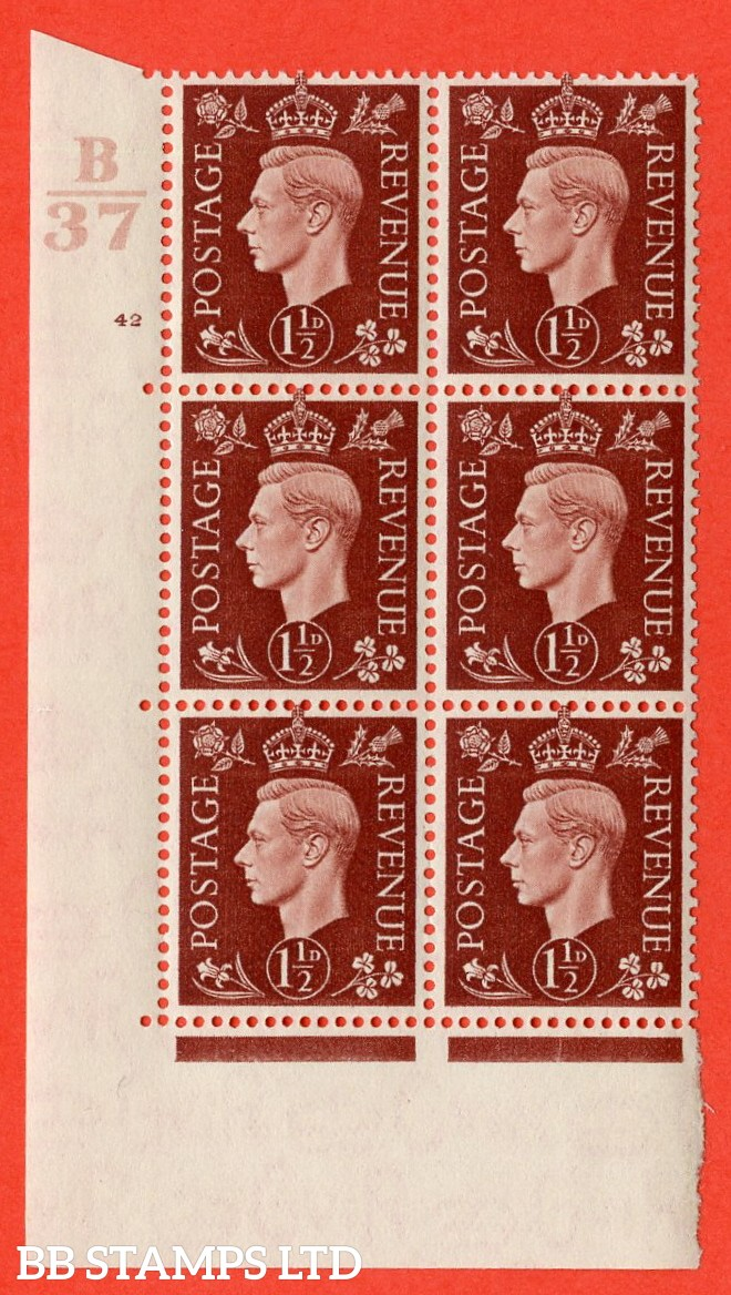 "SG. 464. Q7. 1½d Red-Brown. A superb UNMOUNTED MINT "" Control B37 cylinder 42 no dot "" control block of 6 with perf type 5 E/I. with marginal rule."
