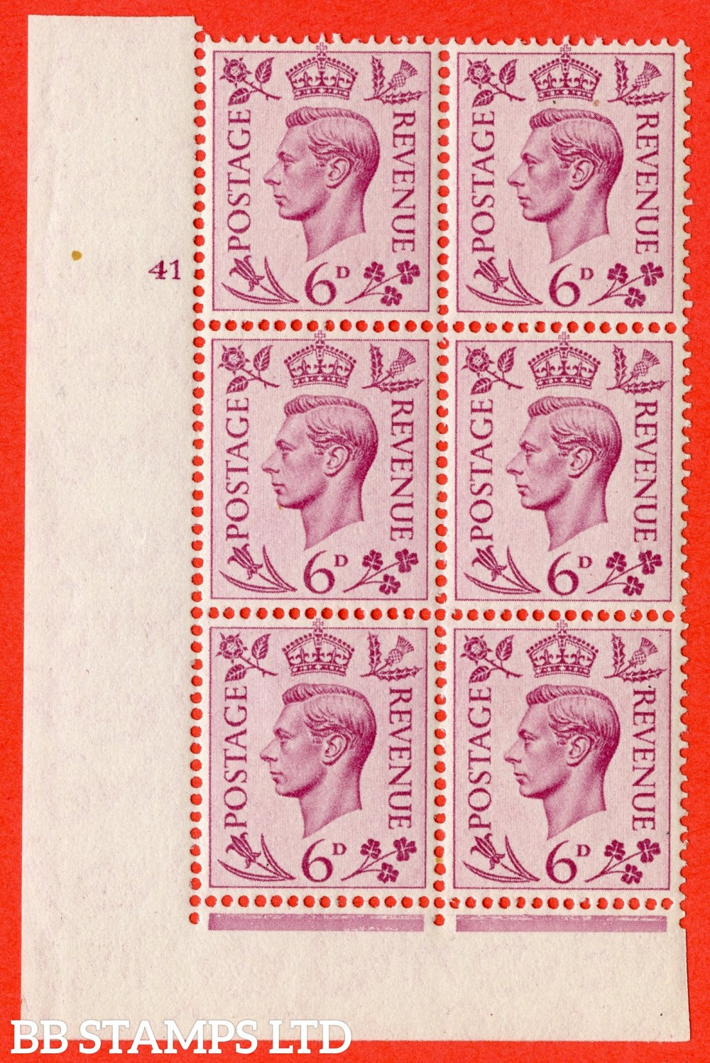 """SG. 470. Q22. 6d Purple. A superb UNMOUNTED MINT """" No Control cylinder 41 no dot """" control block of 6 with perf type 2 I/E."""