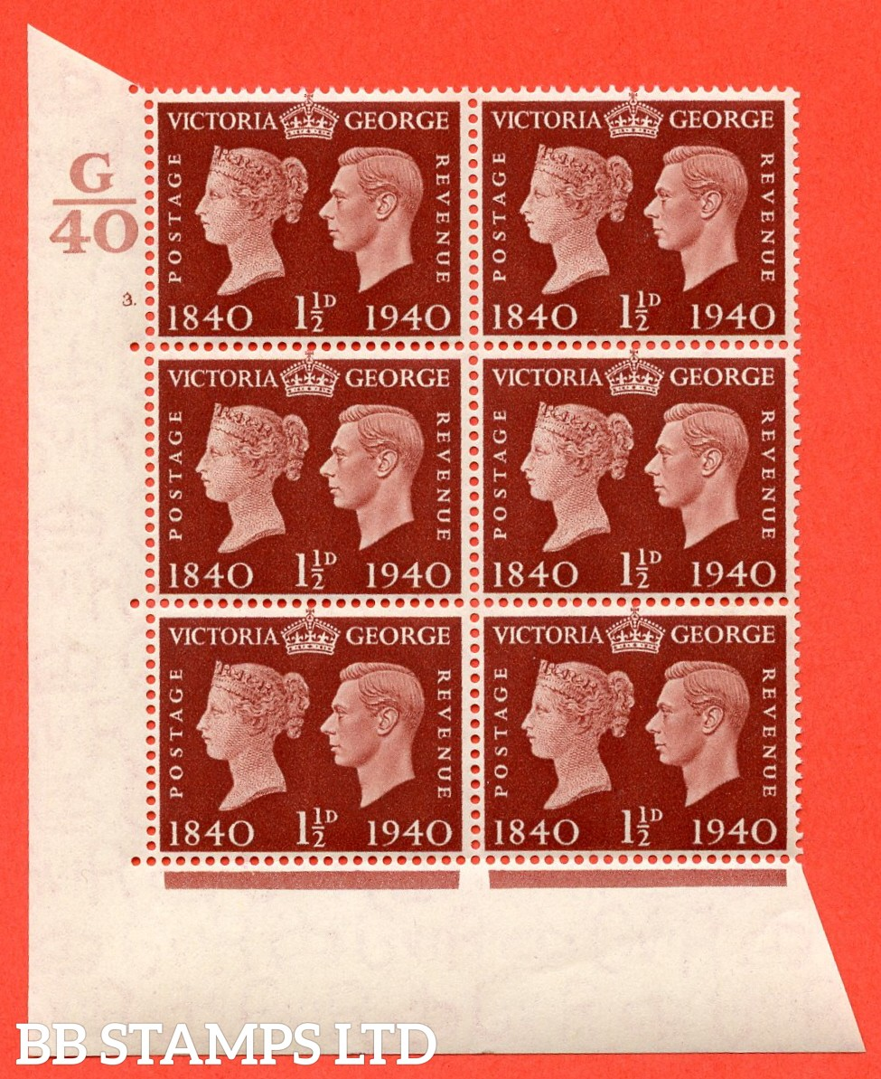 """SG. 481. QCom4. 1½d Red-Brown. A superb UNMOUNTED MINT """" Control G40 cylinder 3 dot """" block of 6 with perf type 5 E/I"""