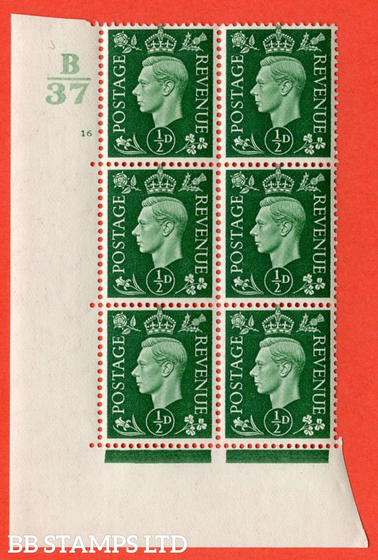 "SG. 462. Q1. ½d Green. A very fine lightly mounted mint "" Control B37 cylinder 16 dot "" block of 6 with perf type 5 E/I with marginal rule."