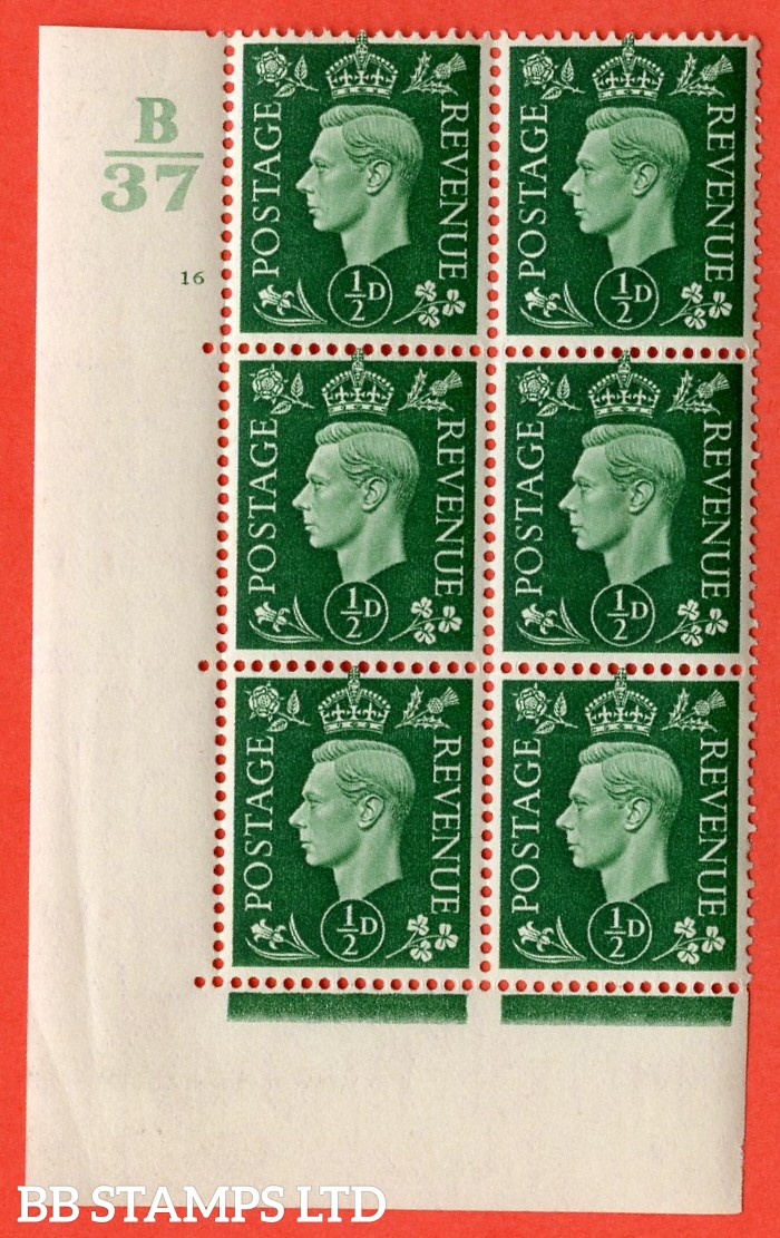 "SG. 462. Q1. ½d Green. A fine lightly mounted mint "" Control B37 cylinder 16 no dot "" block of 6 with perf type 5 E/I with marginal rule."