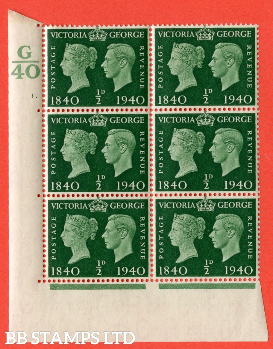 """SG. 479. QCom2. ½d Green. A Superb UNMOUNTED MINT """" Control G40 cylinder 1 dot """" block of 6 with perf type 5 E/I"""