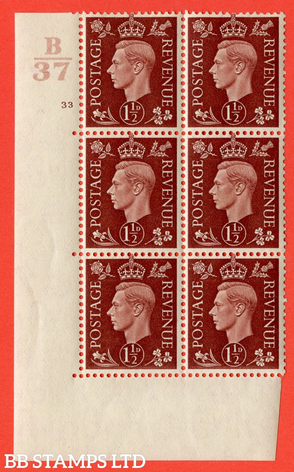 """SG. 464. Q7. 1½d Red-Brown. A fine lightly mounted mint """" Control B37 cylinder 33 no dot """" control block of 6 with perf type 5 E/I. without marginal rule."""