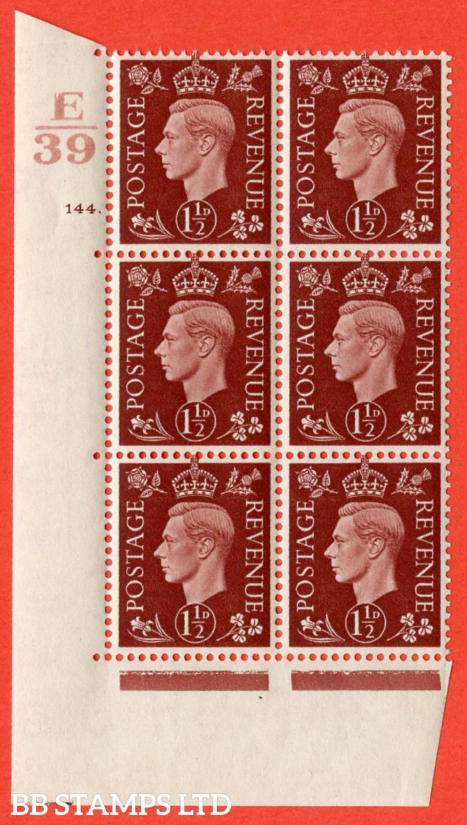 "SG. 464. Q7. 1½d Red-Brown. A superb UNMOUNTED MINT "" Control E39 cylinder 144 dot "" control block of 6 with perf type 5 E/I. with marginal rule."