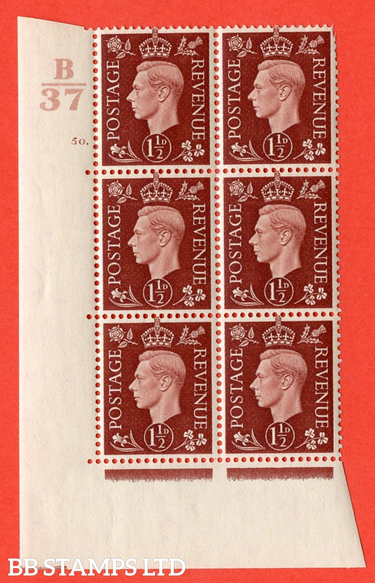 "SG. 464. Q7. 1½d Red-Brown. A very fine mounted mint "" Control B37 cylinder 50 dot "" control block of 6 with perf type 5 E/I. with marginal rule."
