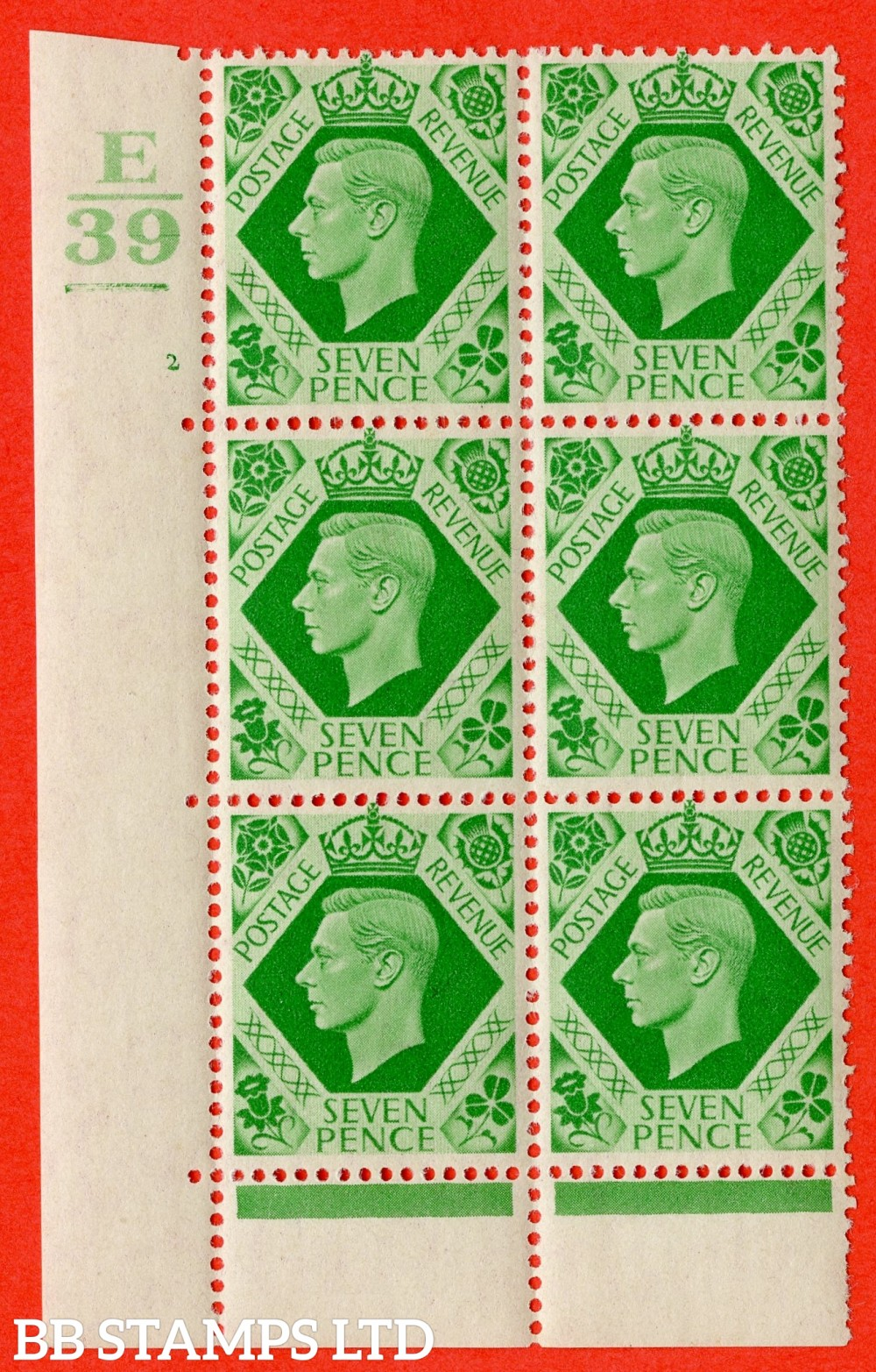 """SG. 471. Q23. 7d Emerald-Green. A fine lightly mounted mint """" Control E39  cylinder 2 no dot """" control block of 6 with perf type 6B E/P"""