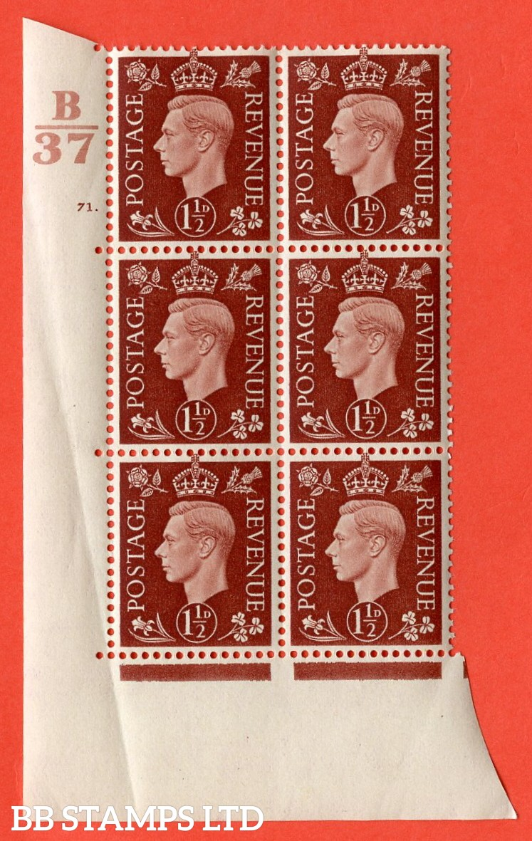 "SG. 464. Q7. 1½d Red-Brown. A superb UNMOUNTED MINT "" Control B37 cylinder 71 dot "" control block of 6 with perf type 5 E/I. with marginal rule. Creased in margin."