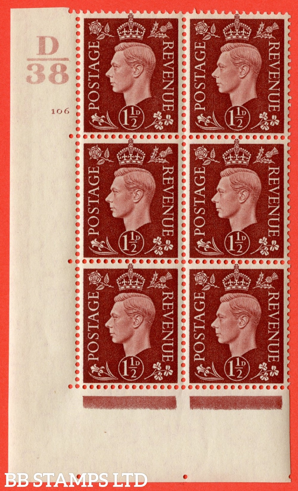 """SG. 464. Q7. 1½d Red-Brown. A superb UNMOUNTED MINT """" Control D38 cylinder 106 no dot """" control block of 6 with perf type 5 E/I. with marginal rule."""