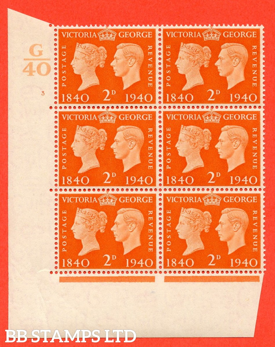 """SG. 482. QCom5. 2d Orange. A superb UNMOUNTED MINT """" Control G40 cylinder 3 no dot """" block of 6 with perf type 5 E/I."""