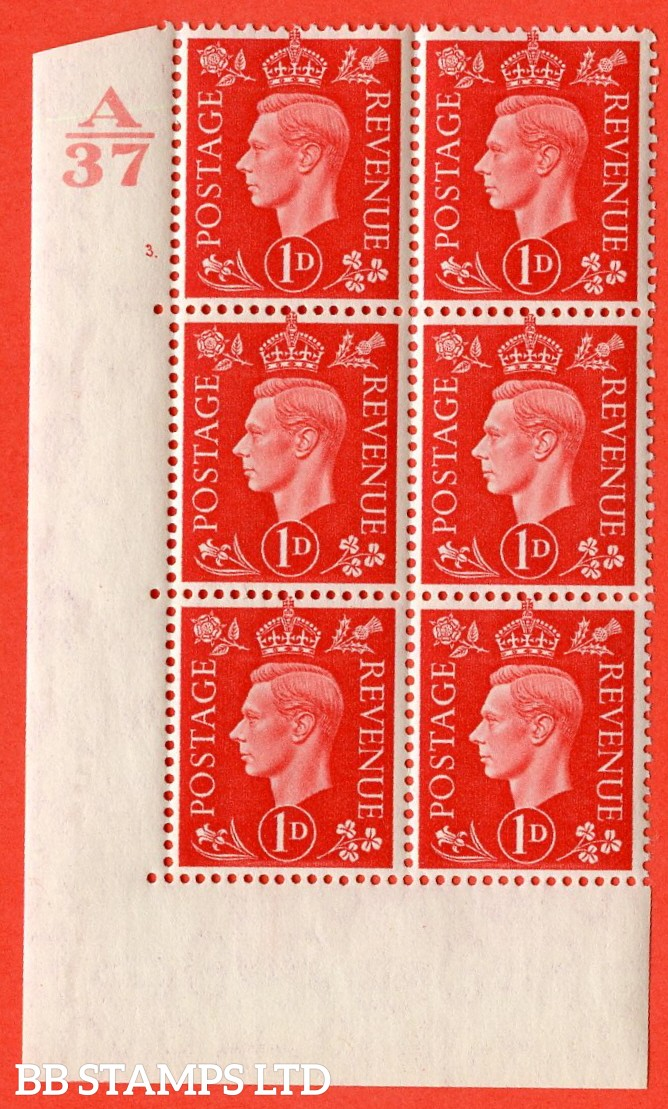 "SG. 463. Q4. 1d Scarlet. A superb UNMOUNTED MINT "" Control A37 cylinder 3 dot "" block of 6 with perf type 5 E/I without marginal rule."