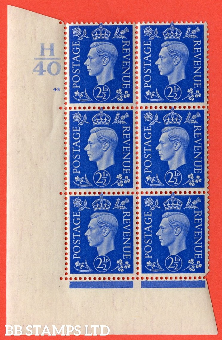 "SG. 466. Q13. 2½d Ultramarine.  A superb UNMOUNTED MINT "" Control H40 cylinder 43 no dot "" control block of 6 with perf type 5 E/I with marginal rule."