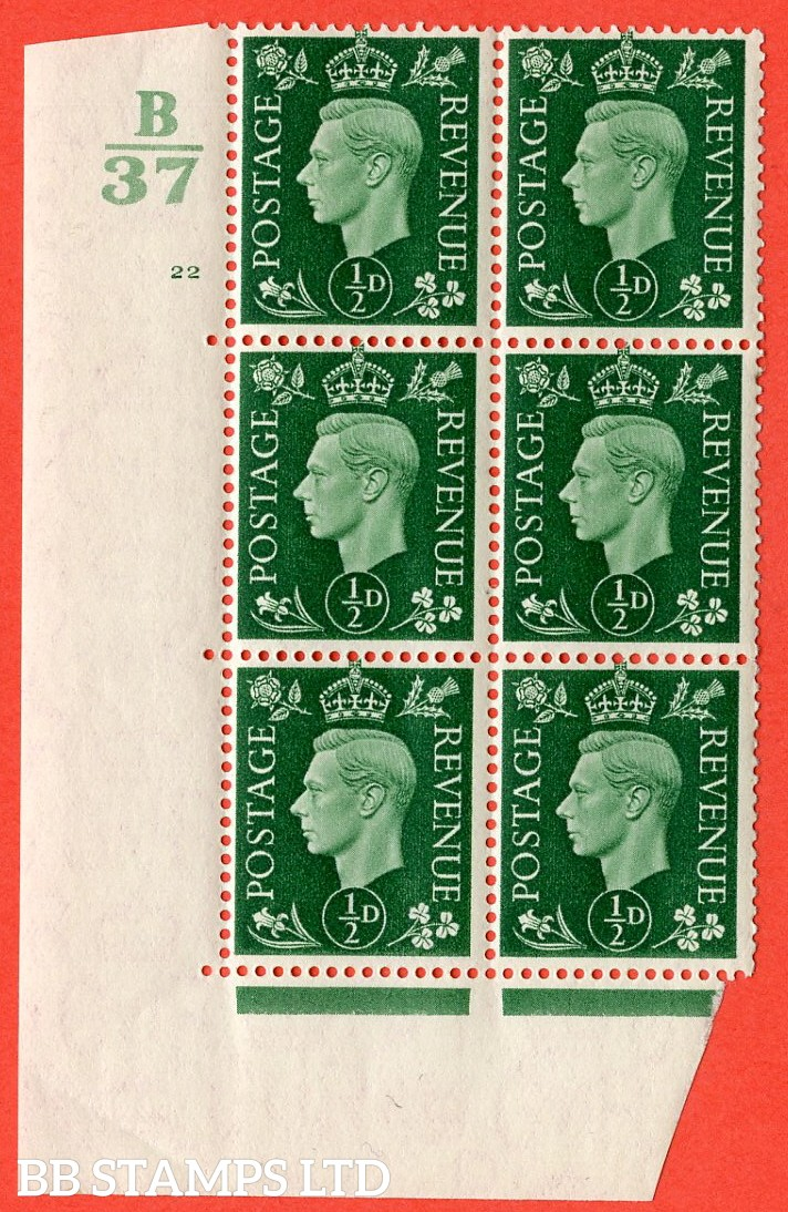 "SG. 462. Q1. ½d Green. A very fine lightly mounted mint "" Control B37 cylinder 22 no dot "" block of 6 with perf type 5 E/I with marginal rule."
